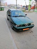 Alfa Romeo 33 20.08.2019
