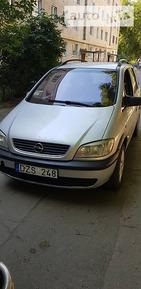 Opel Zafira Tourer 20.08.2019