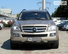 Mercedes-Benz GL 500 22.08.2019