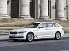 BMW 520 04.11.2019