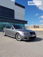 BMW 530 18.08.2019