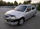 Dacia Logan 26.08.2019