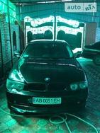 BMW 745 24.08.2019