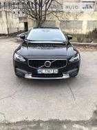 Volvo V90 06.09.2019