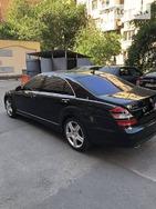 Mercedes-Benz S 550 28.08.2019