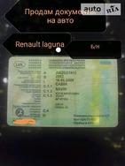 Renault Laguna 22.08.2019