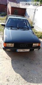 Audi 80 29.08.2019