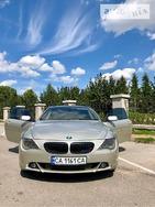 BMW 645 11.08.2019