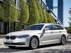 BMW 530 04.11.2019