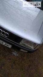 Audi 80 18.08.2019