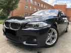 BMW 550 12.08.2019