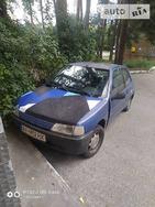 Peugeot 106 26.08.2019