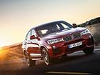 BMW X4 04.11.2019