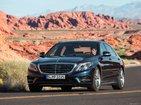 Mercedes-Benz S 450 04.03.2020