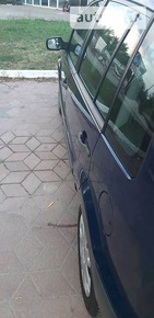 Ford Fusion 22.08.2019