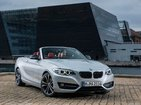 BMW 240 09.01.2020