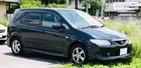 Mazda Premacy 06.09.2019