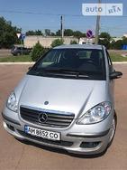 Mercedes-Benz A 150 11.08.2019