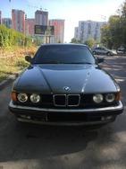 BMW 735 29.08.2019