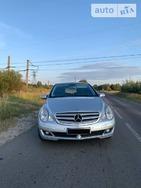 Mercedes-Benz R 320 04.09.2019