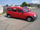 Dacia Logan MCV 03.09.2019