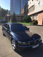 BMW 730 04.09.2019