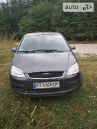 Ford C-Max 03.09.2019
