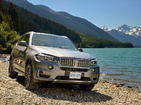 BMW X5 09.01.2020