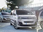 Citroen SpaceTourer 22.01.2020