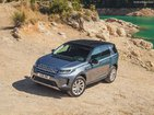 Land Rover Discovery Sport 28.04.2020