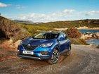 Renault Kadjar 31.01.2020