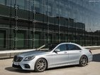 Mercedes-Benz S 560 08.01.2020