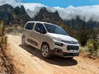 Citroen Berlingo 25.03.2020