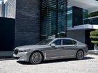 BMW 730 16.07.2020