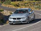BMW 420 20.10.2020