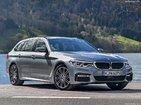 BMW 550 14.04.2020