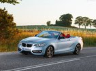 BMW 220 16.07.2020
