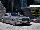 BMW 750 16.07.2020