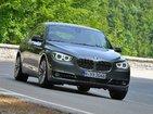 BMW 540 14.04.2020