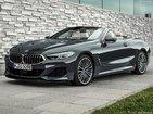 BMW 840 14.04.2020