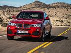 BMW X4 14.04.2020