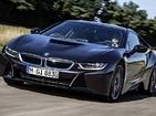 BMW i8 14.04.2020