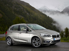 BMW 218 16.07.2020