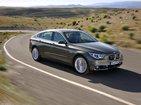 BMW 530 20.10.2020
