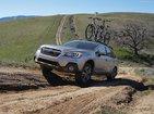 Subaru Outback 19.08.2020