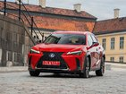 Lexus UX 250h 23.11.2020