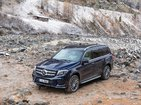 Mercedes-Benz GLS 400 26.08.2020