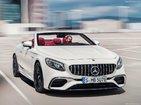 Mercedes-Benz S 63 AMG 24.06.2020