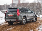 Great Wall Haval H9 16.06.2020