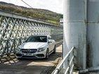Mercedes-Benz C 43 AMG 26.08.2020